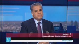 هل توافق حكومة إقليم كردستان العراق على مشاركة تركيا في معركة الموصل؟