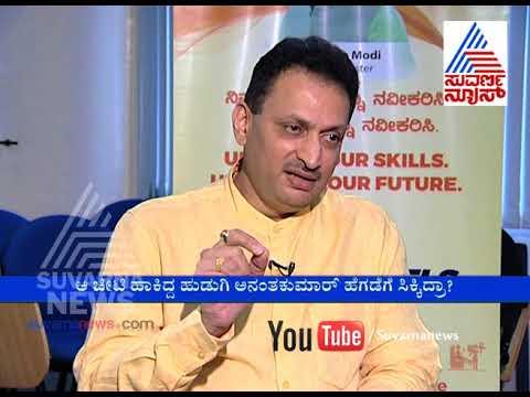 """EXCLUSIVE TALK"" With Ananth Kumar Hegde | Part 1 | ಇಂಡಿಯಾದಲ್ಲಿ ಹಿಂದೂಗಳು ಮಾತ್ರ ಬದುಕಬೇಕಾ?"
