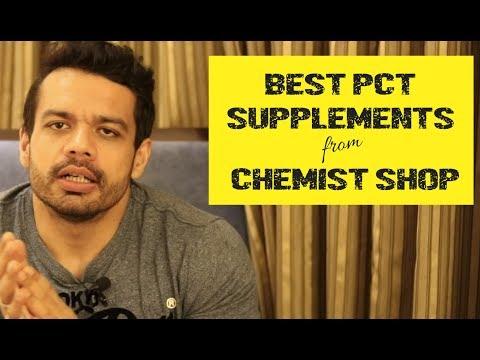 ALL PCT SUPPLEMENTS AT YOUR CHEMIST SHOP | CHEAP | PCT PART 3