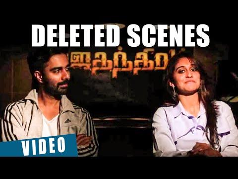 Rajathandhiram   Deleted Scenes Premiere...