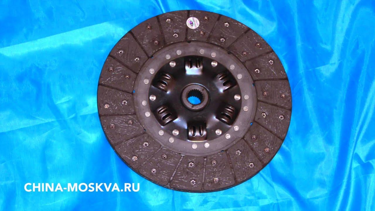 Диск сцепления BAW Fenix 1065 Бав Феникс D = 300mm диаметр 300 мм тонкий вал
