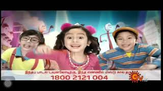 Colgate Brush 2x A Day Tamil Ad