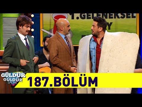 Güldür Güldür Show 187. Bölüm (Tek Parça  HD)