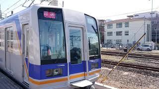 南海高野線 橋本駅 1000系(1002+1032編成) 回送発車