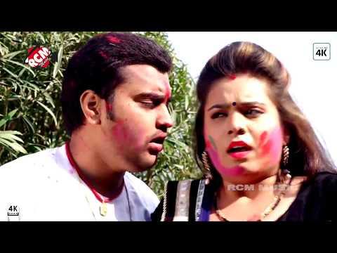 आ गया Mithu Marshal(2018) का धमाकेदार Holi Song | Bhauji Tani Dale Da Bhitar Me