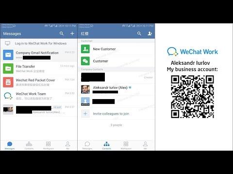Wechat Work бизнес аккаунт в Вичате. Обзор