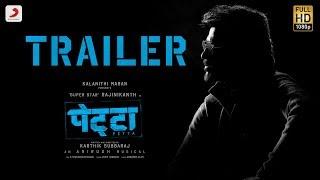 Petta Official Trailer [Hindi] | Superstar Rajinikanth | Sun Pictures | Karthik Subbaraj | Anirudh