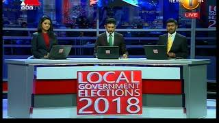 Local Government Elections 2018 Result Clip 01