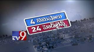 4 Minutes 24 Headlines || Trending News || 25-02-2019 - TV9