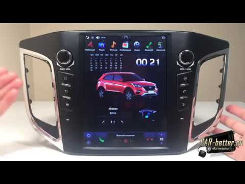 Магнитола Тесла для Hyundai Creta/ix25