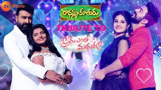 Download lagu Akshara & Aravind Tribute to Prema Entha Madhuram | 1 Year of Prema Entha Madhuram Title Song