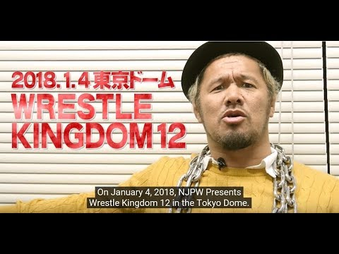 A message from Togi Makabe to WRESTLE KINGDOM 12 IN TOKYO DOME! (English subs)