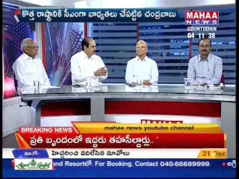2014 Political Roundup With Top Political Analysts Part-2 -Mahaanews