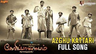 Azghu Kattari Full Song | Goripalayam | Vikranth | Poongodi | Ramakrishnan | Raghuvannan