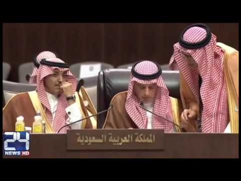 Arab League meeting in Jerusalem condemned the atrocities on Palestinians