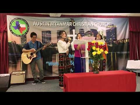 Myanmar Gospel Song- သခင္သာလွ်င္ - Ei Thiang, Len Len, Kee Hlu (AMCC) (Lyrics)