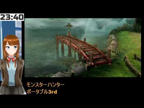 【Twitch録画】【MHP3】PSPが配信できるようになったので Part.1