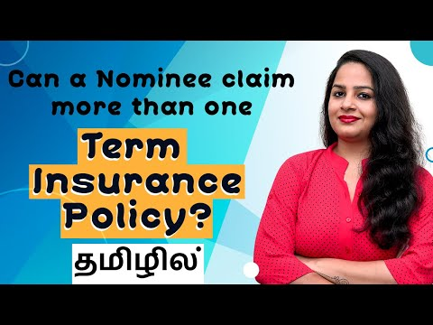 term-insurance-claim---can-a-nominee-claim-from-more-than-one-term-insurance-policy?-|-தமிழில்