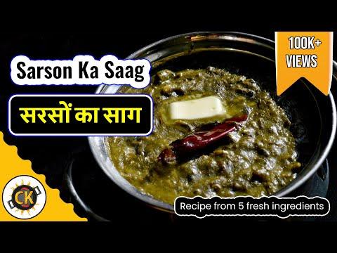 Sarson Ka Saag Punjabi Authentic Recipe...