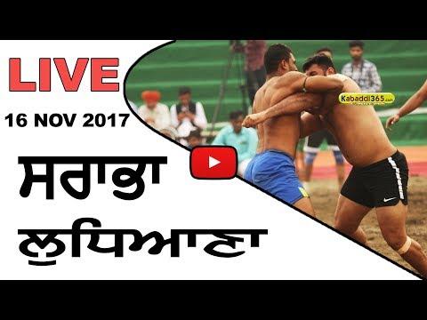 🔴[Live] Sarabha (Ludhiana) Kabaddi Tournament 16 Nov 2017