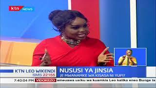 Je, mwanamke wa kisasa ni yupi? |Nususi ya Jinsia