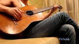 Григорий Лепс - Рюмка водки на столе - на гитаре
