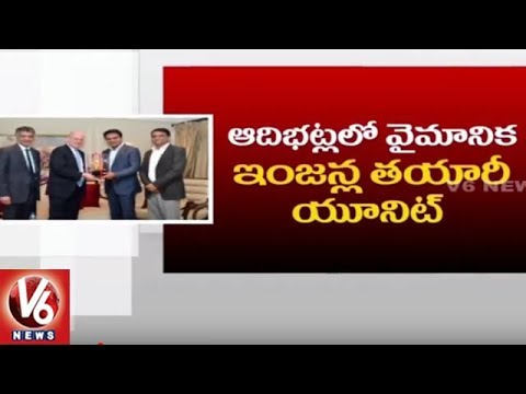 GE, Tatas To Make LEAP Engine Parts In Hyderabad, Says Minister KTR | V6 News
