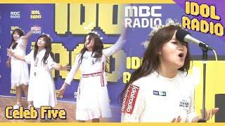 Download lagu [IDOL RADIO] 주섬 주섬 라이브 준비하는 셀럽파이브..ㅋㅋ (ft.김신영의 두성)