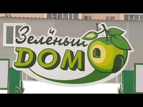 """Летние площадки садового центра """"Зеленый дом"""" - саженцы, цветы, садовый декор, садовые фигуры 2018из YouTube · Длительность: 30 с"""