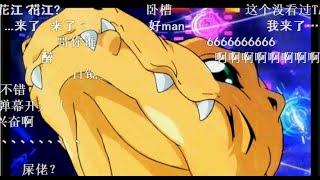 Digimon Adventure tri. (TV) デジモンアドベンチャー tri Producers: T...