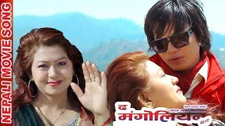 "New Nepali Movie - ""The Mongolian "" Movie Song 