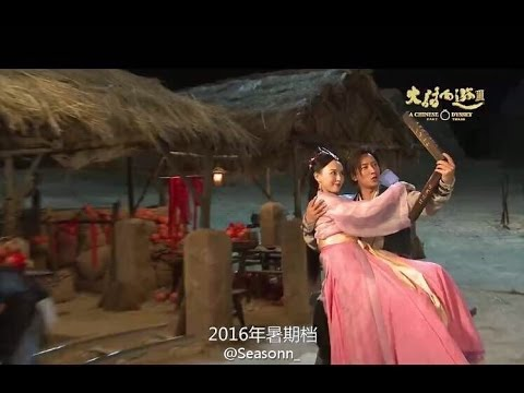 Download 160504 'A Chinese Odyssey 3' Behind The Scenes - HanGeng