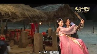 160504 'A Chinese Odyssey 3' Behind The Scenes - HanGeng
