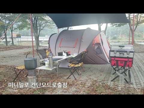 Real Camp 강풍경보 미니멀캠핑 감성캠핑