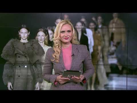 Светски новини на Канал 3 на 18.02.2020 г.