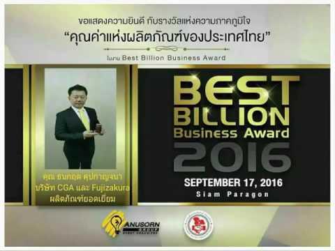 Best Billion Business 2016 India Version CGA MC