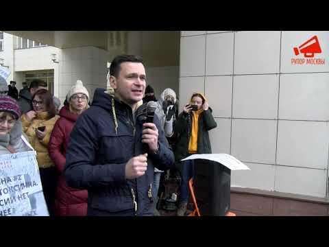 Илья Яшин на всероссийской акции экопротеста в Москве