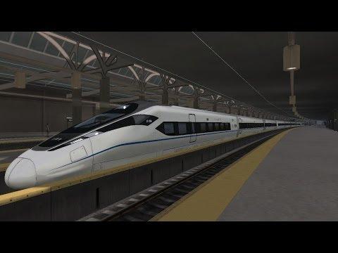 Train Simulator 2014 HD: China Railways High-speed CRH380D Cab Ride On the Northeast Corridor