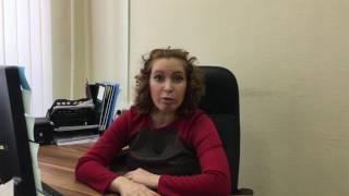видео Регистрация технических условий