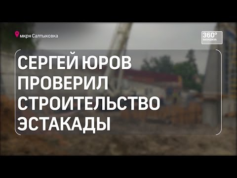 Проект развязки Республики - Мельникайте (Тюмень)