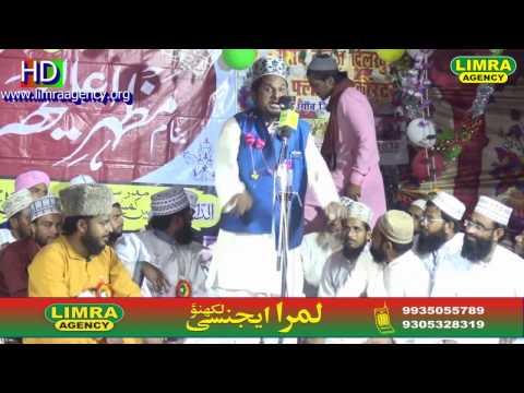 Sharfuddin Sharf Jaunpuri Part 2  6 April 2017 Lal Ganj  Amethi HD India