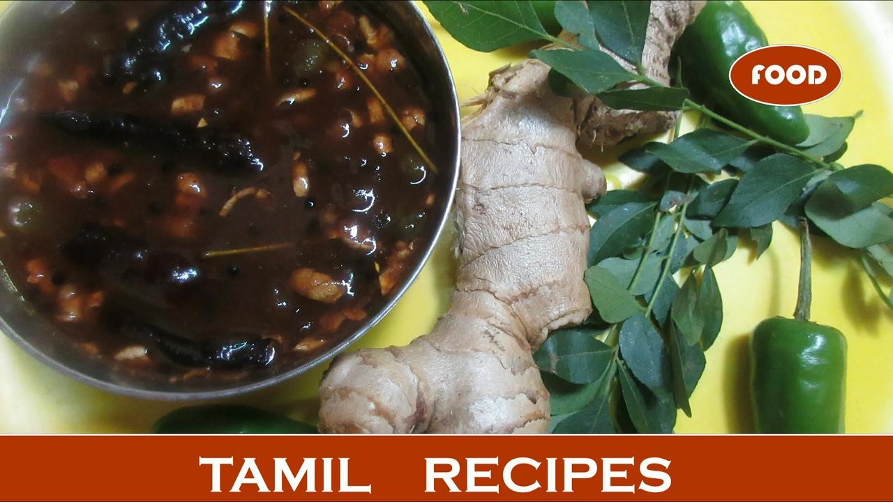 Puliyinchi recipe puliyinchi recipe in tamil inji puli recipe in puliyinchi recipe puliyinchi recipe in tamil inji puli recipe in tamil recipes in tamil youtube forumfinder Gallery