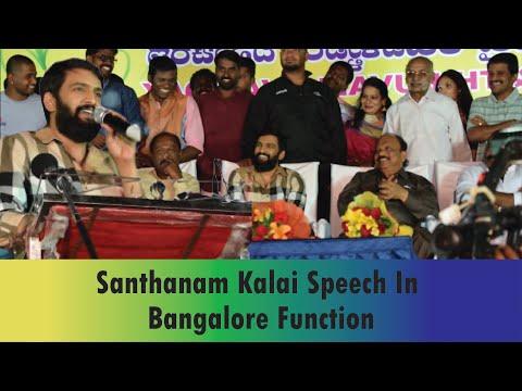 #Santhanam Mass Comedy Speech in Bangalore Function | Bettermassslight