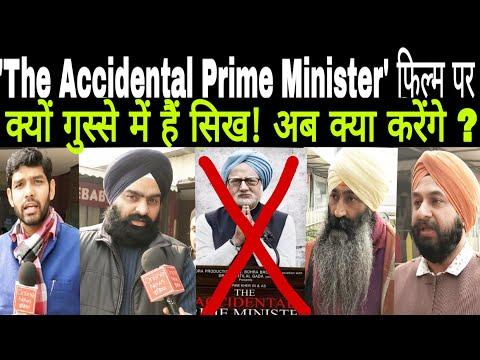The Accidental Prime Minister 啶た啶侧啶� 啶ぐ 啶曕啶啶� 啶椸啶膏啶膏 啶啶� 啶嗋 啶膏た啶� 啷� #Modi #BJP 啷� Online News India啷むイ