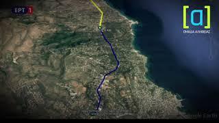 ΕΡΤ: Στη Μάχη του Μαραθώνα οι Αθηναίοι νίκησαν τους Σπαρτιάτες