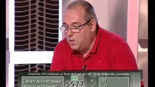 Попутчик - Современные автобусы - мировая и российская практика 20.04.12 (А.Бакулин)