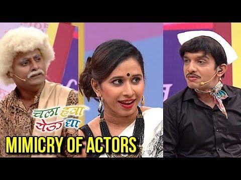 Chala Hawa Yeu Dya | Dada Kondke's Mimicry By Nilesh Sabale | Zee Marathi Show