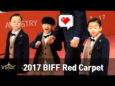 '폭풍성장' 삼둥이(대한 민국 만세), 부산국제영화제 레드카펫(2017 BIFF)