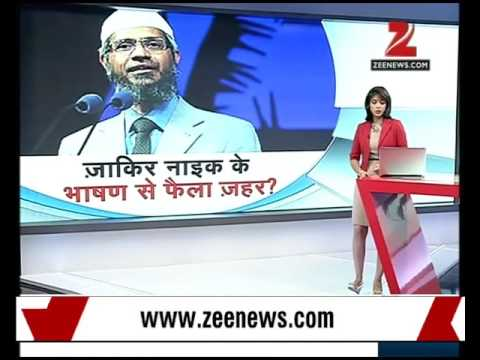 Should legal action be taken against Islamic Research Foundation and Zakir Naik?
