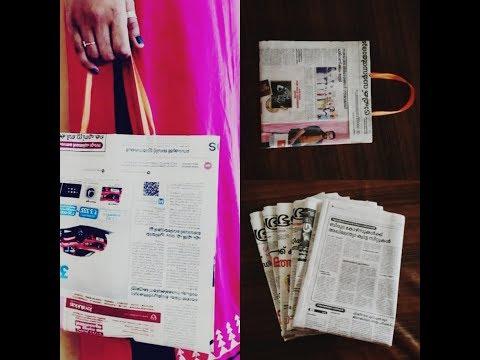 Best paper bag ever | Newspaper craft | DIY | Easy craft |